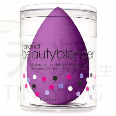 beautyblender® Royal Single尊貴美妝蛋 紫色