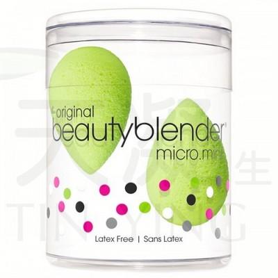beautyblender® micro mini迷你美妝蛋