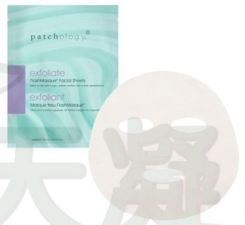 Patchology微電流去角質更新面膜 Patchology Exfoliate FlashMasque Facial Sheets