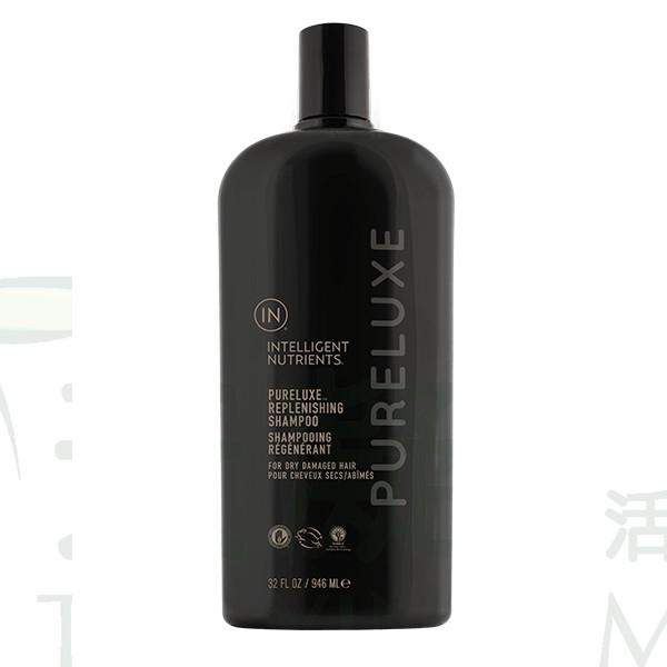 新:Intelligent Nutrients 有機鎖色和諧洗髮水 444ml IN Intelligent Nutrients PureLuxe Replenishing Shampoo 444ml