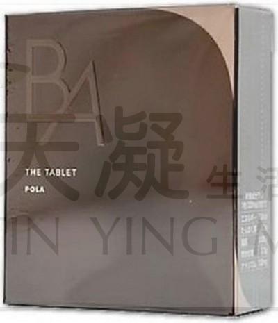 POLA 黑BA抗糖化丸美膚丸180粒 POLA BA Tablet Refill 180caps