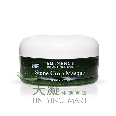 Eminence 垂盆草舒緩面膜 60ml Eminence Stone Crop Masque 60ml