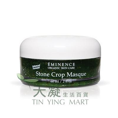 Eminence 垂盆草舒緩面膜 60ml Eminence Stone Crop Masque 60ml