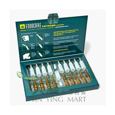 Endocare  細胞修復精華SCA 50 2ml x 10pcs Endocare Ampoules 2m x 10pcs
