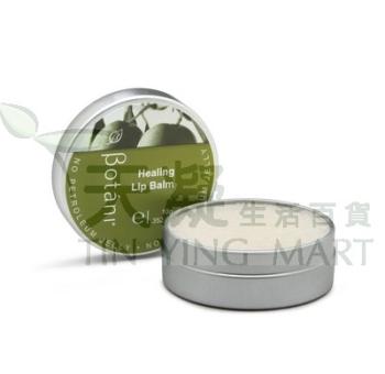 Botani 修護潤唇膏 10g<br>Botani Healing Lip Balm 10g