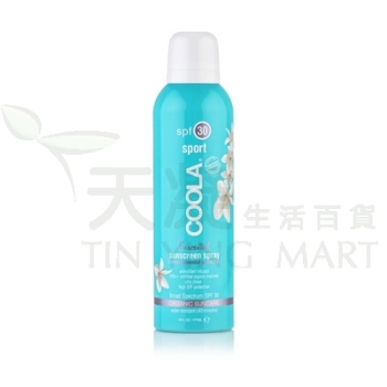 COOLA 有機防曬噴霧 無味SPF 30 COOLA Sport Spray SPF 30 Unscented 236ml