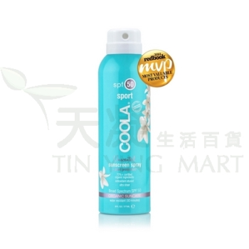 COOLA有機防曬噴霧 無味SPF 50COOLA Sport Spray SPF 50 Unscented 236ml