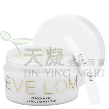 Eve Lom 全能急救面膜100ml<br>Eve Lom Rescue Mask 100ml
