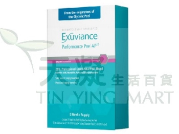 Exuviance 果酸家居護理 AP25 13set<br>Exuviance Performance Peel AP25
