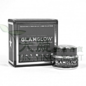 GlamGlow 清潔面膜 15g GlamGlow Little Sexy 15g