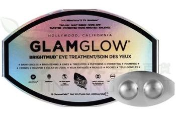 GlamGlow 瞬效明亮眼膜 GlamGlow  Bright Mud Eye Treatment 0.42oz