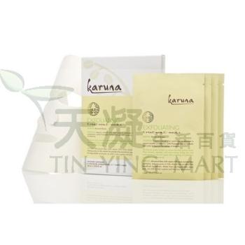 Karuna 深層清潔淨化面膜4片裝<br>Karuna Clarifying Mask 4pcs