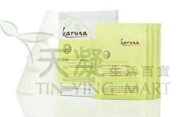 Karuna 去角質清潔面膜4片裝<br>Karuna Exfoliating Mask 4pcs