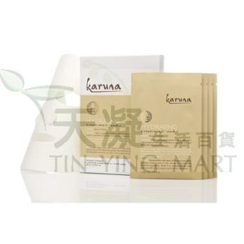 Karuna 保濕面膜4片裝<br>Karuna Hydrating Mask 4pcs