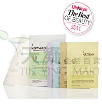 Karuna 套裝面膜4片裝<br>Karma Kit - Variety Pack 4pcs