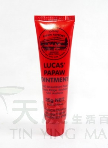 Lucas 神奇木瓜樹萬用軟膏25g<br>Lucas Papaw Oinment 25g