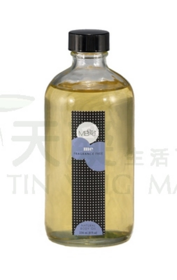MB-自我個性潤膚油30ml (無香料)<br>Mbeze - Me Body Oil 30ml
