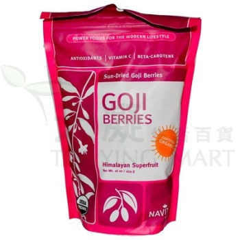 Navitas Naturals 有機曬乾枸杞<br>Navitas Naturals Organic Goji Berries Sun-Dried 454g