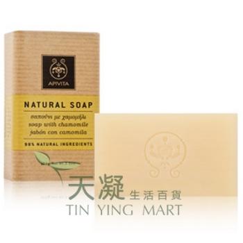 洋甘菊天然香梘 100g<br>Aventa Natural Soap- Chamomile 100g
