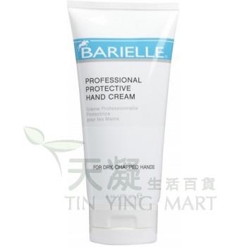Barielle 專業防UV防水修護霜 2.5oz.