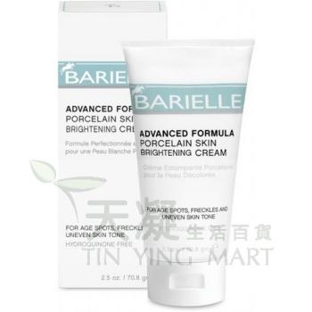 Barielle 美白退斑乳霜 2.5 oz.