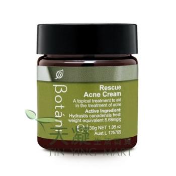 Botani 草本拯救霜 30g Botani Rescue Acne Cream 30g