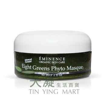 Eminence複合草本再生面膜 60ml Eminence Eight Greens Phyto Masque 60ml