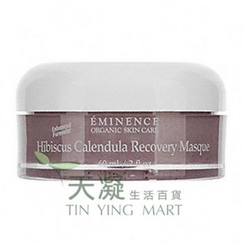 木槿金盞花修護面膜 60ml Eminence HibiscusCalendula Recovery Mask60ml