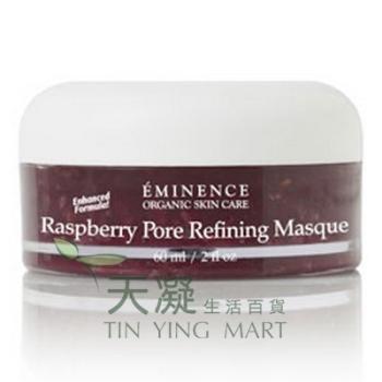 Eminence 木莓收毛孔面膜 60ml Eminence Raspberry Pore Refining Masque 60ml