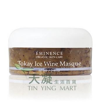 Eminence?托凱冰酒葡萄修護面膜 60ml Eminence Tokay Ice Wine Masque 60ml