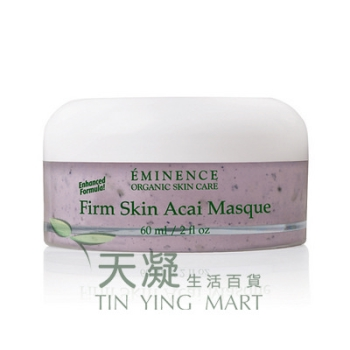 Eminence 巴西莓緊緻面膜60ml