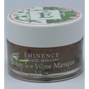 托凱冰酒葡萄修護面膜 15ml Eminence Tokay Ice Wine Masque 15ml
