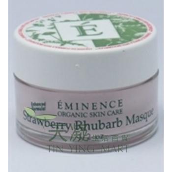 草莓大黃透明質酸補濕面膜 15ml<br>Strawberry Rhubarb Masque 15ml