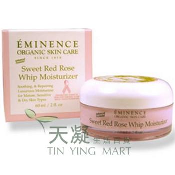 Eminence甜紅玫瑰舒緩面霜 60ml Eminence Sweet Red RoseWhip Moisturizer 60ml