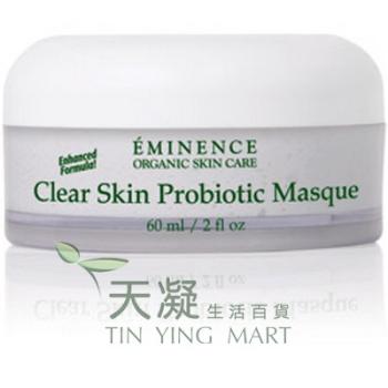 Eminence 益生菌暗瘡面膜 60ml Eminence Clear Skin Probiotic Masque 60ml