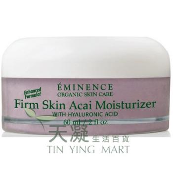 Eminence 巴西莓緊緻面霜60ml Eminence Firm Skin Acai Moisturizer 60ml