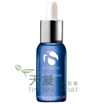 iS Clinical淨白活膚精華 30ml iS Clinical Active Serum 30ml