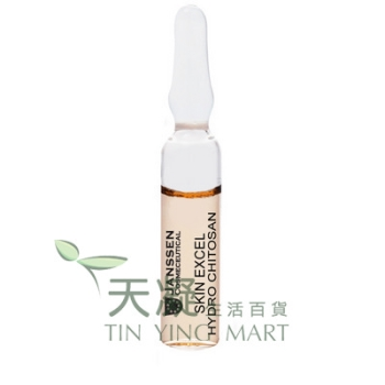 超效水份安瓶 2ml<br>Hydro Chitosan 2ml