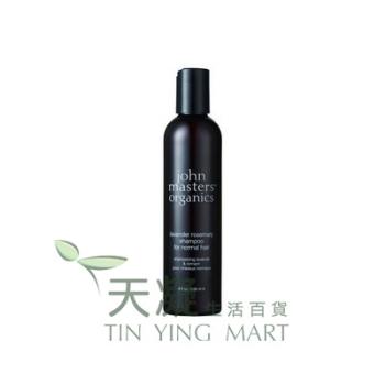 John Masters Organics薰衣草迷迭香洗髮露 236ml John Masters Organics Lavender Rosemary Shampoo For Normal Hair