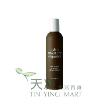 John Masters Organics鼠尾草洗髮露 236ml John Masters Organics Zinc & Sage Shampoo with  Conditioner