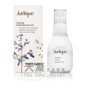 舒緩再生精華膠 100ml<br>Soothing Herbal Recovery Gel 100ml