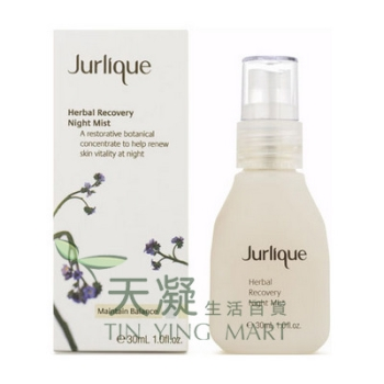活能再生晚間精華 30ml<br>Herbal Recovery Night Mist 30ml