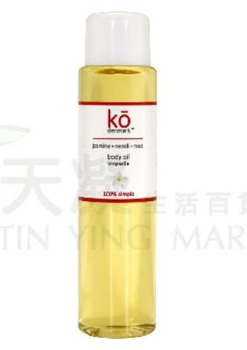 Ko Denmark 茉莉橙花玫瑰潤膚油150ml  KO Jasmine Neroli Rose Body Oil