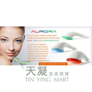 Sirus 光療美容儀<br>Sirus Aurora Light Therapy System