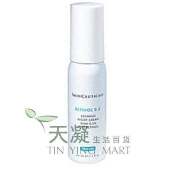 維他命A活膚更生霜 0.5 30ml<br>Retinol 0.5 30ml