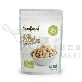 SunFood 有機野生腰果1lb  Sunfood Cashews 1lb