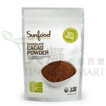 SunFood 有機生機可可粉227g Sunfood Cacao Powder 227g