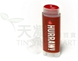 Hurraw 有色潤唇膏(黑櫻桃) HURRAW Lip Balm?- Black Cherry?