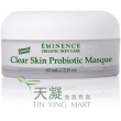Eminence 益生菌暗瘡面膜 60ml Eminence Clear Skin Probiotic Masque 60ml